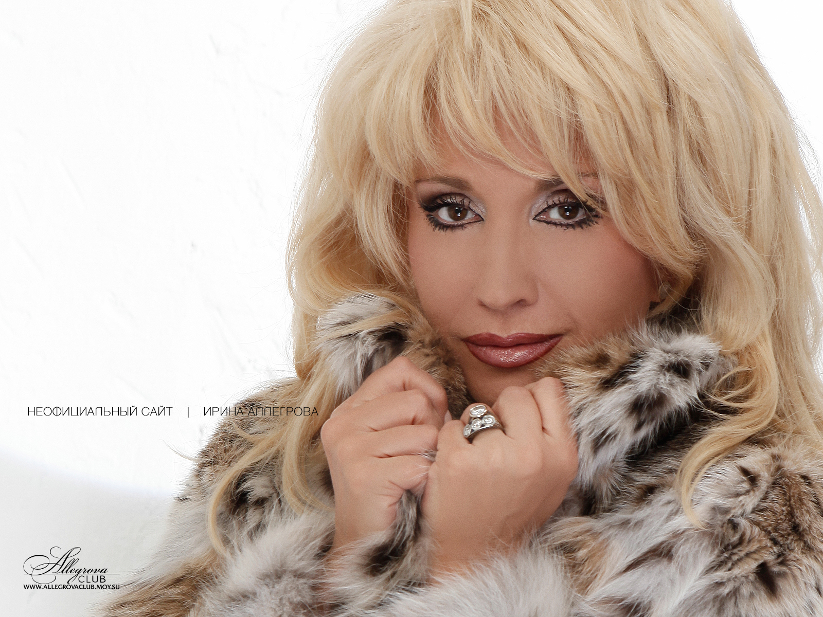 Смотреть фильм Моя новая жизнь 2012